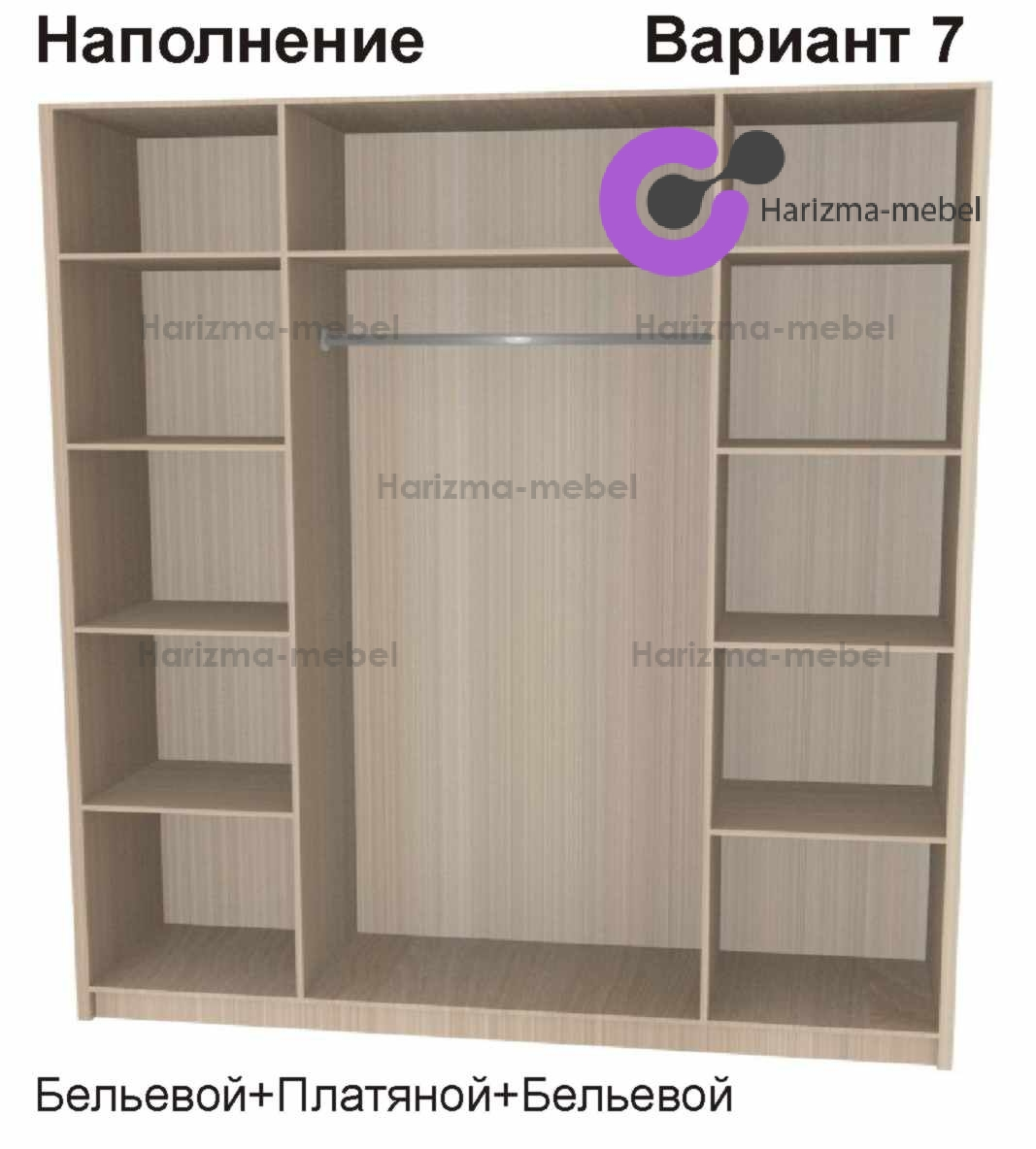 Шкаф-купе стайл-2 от производителя харизма мебель.
